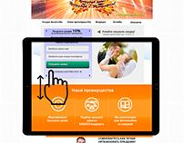 """Landing page for """"Триумф"""" event agency"""