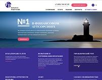 Дизайн сайта Finance Partners
