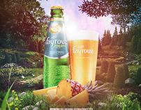 fayrouz advertising