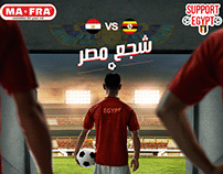 Africa cup 2019