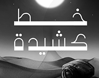 Kashida Arabic Typeface