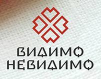 Лого для проекту прикрас / Logo for Jewelry Project