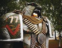 Роботы-медведи для «АРМИИ РОССИИ»