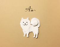 Paper pups A-Z