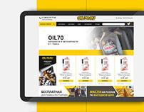 дизайн сайта OIL70.RU