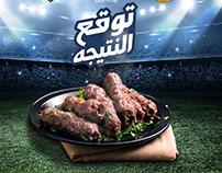 Al kababji social media designs