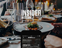 Insider.Moscow (mobile app)