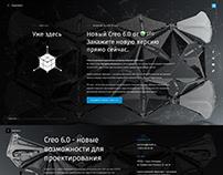 Мини-сайт для 3D CAD Creo 6.0