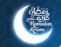 ramadan calendar إمساكية رمضان2020