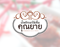 Homemade Chili Paste | LOGO