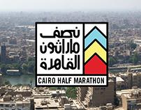 Cairo Half Marathon / نصف ماراثون القاهرة