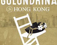 Las Golondrinas - Illustrated Posters