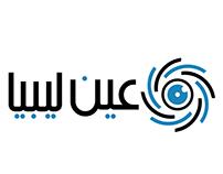 Eanlibya new logo