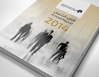 Palestine Investment Bank Annual Report 2014