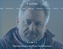 Igor Kalinauskas website