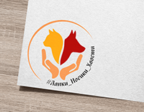 Логотип для волонтеров