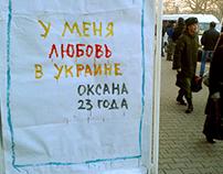 I have in Ukraine