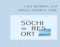 Сайт-визитка для города Сочи