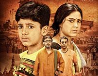 "Film Publicity Design ""Kanamachhi bho bho"""