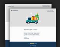 Email newsletter for Naprokat.travel