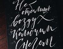 Brodskiy Poem