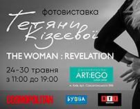 Фотовыставка «TheWoman : Revelation»