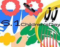 童真不泯 CHILDREN'S DAY