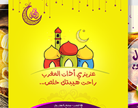 social media/ eid posts