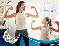 Abdel kader Fahmy Hospital