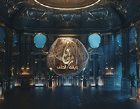 Al-Sharqiya 2018
