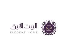 Elegant Home | البيت الأنيق