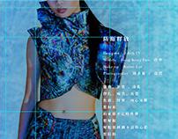 2016 防衛釋放 - Fashion Design Project