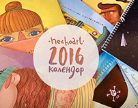 Nechoart calendar 2016