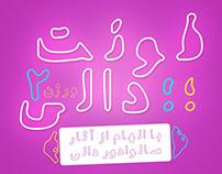 Si47ash Dali Typeface