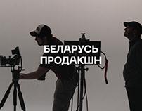 Video studio - website