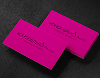 Business card for painter Anna Konopelko