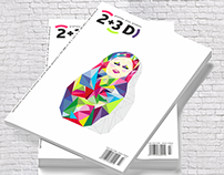 2+3D cover contest