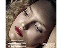 Beauty retouch for Elle magazine kz