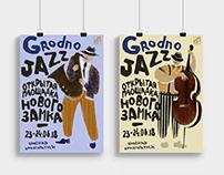 Grodno Jazz Festival — Posters