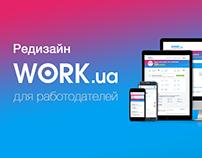 Redesign Work.ua