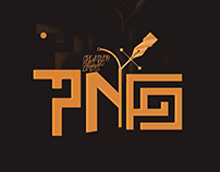 Png Media Agency - Logo