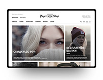Papper-shop.ru, outlet of brand clothes