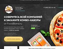 Комбо-наборы Foodband