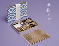 Karakami Kit – woodblock printer from Japanese crafts