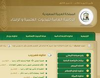 Saudi Iftaa