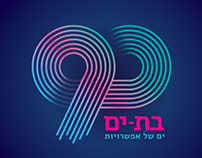90 years logo for 'Bat Yam' city