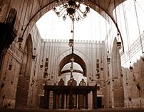 """""""مسجد السلطان حسن"""" MOSQUE OF AL-SULTAN HASSAN (الإِرث)"""