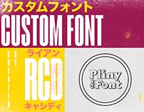 Pliny The Font