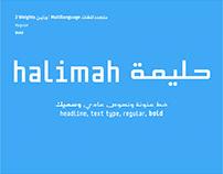 RTL-Halimah خط حليمة