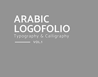 Arabic logofolio vol.1